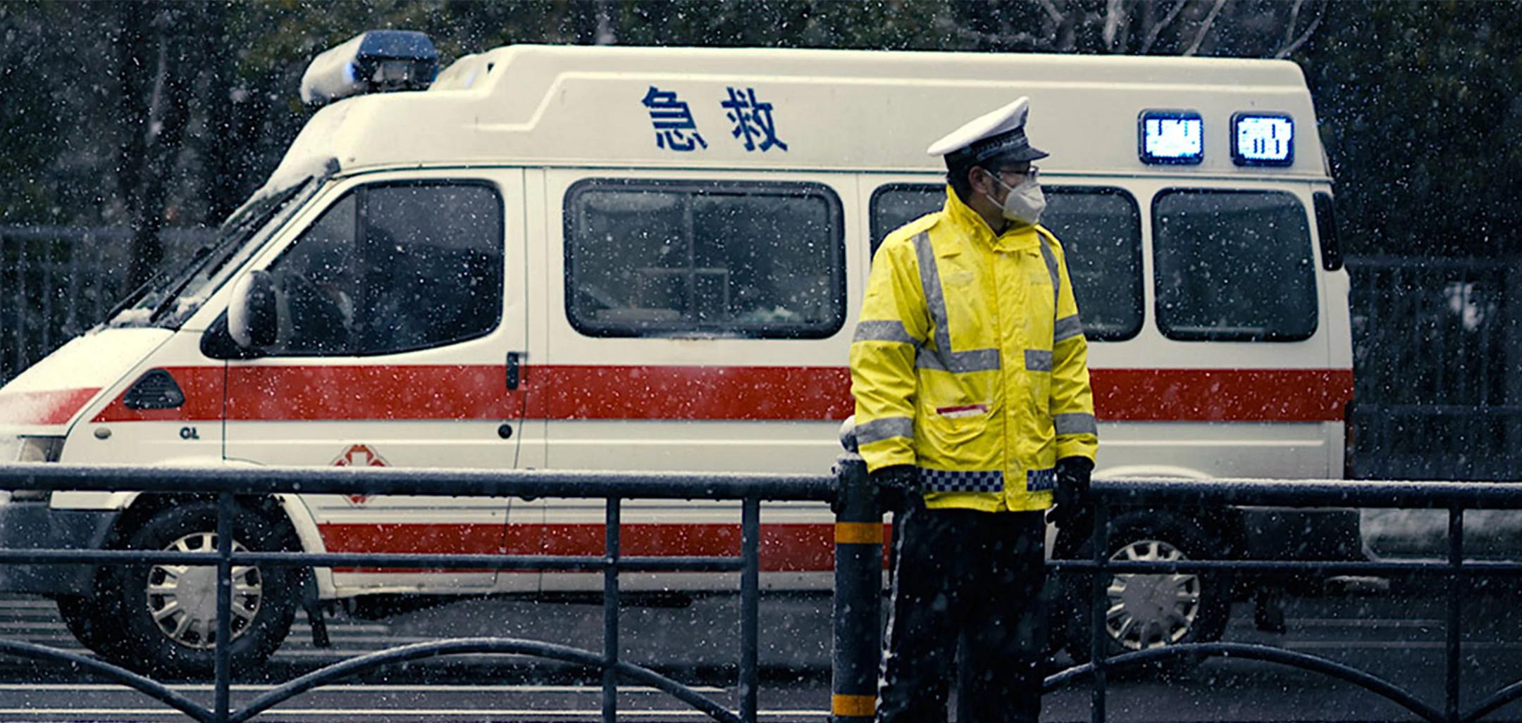 76 days ambulance 2160x1027.png