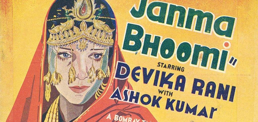 Bombay Talkies - hero image