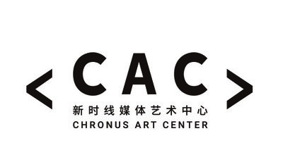 CAC logo - black and white