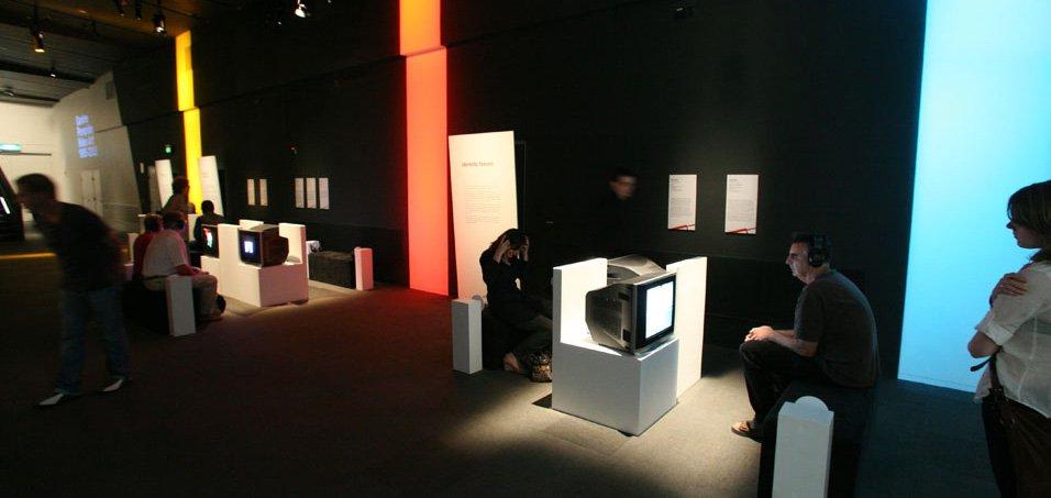 Centre Pompidou Video Art 1965-2005 - hero image