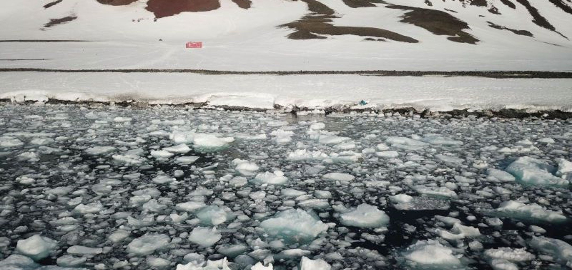 Still of ice floes from 'FREM' (2019)