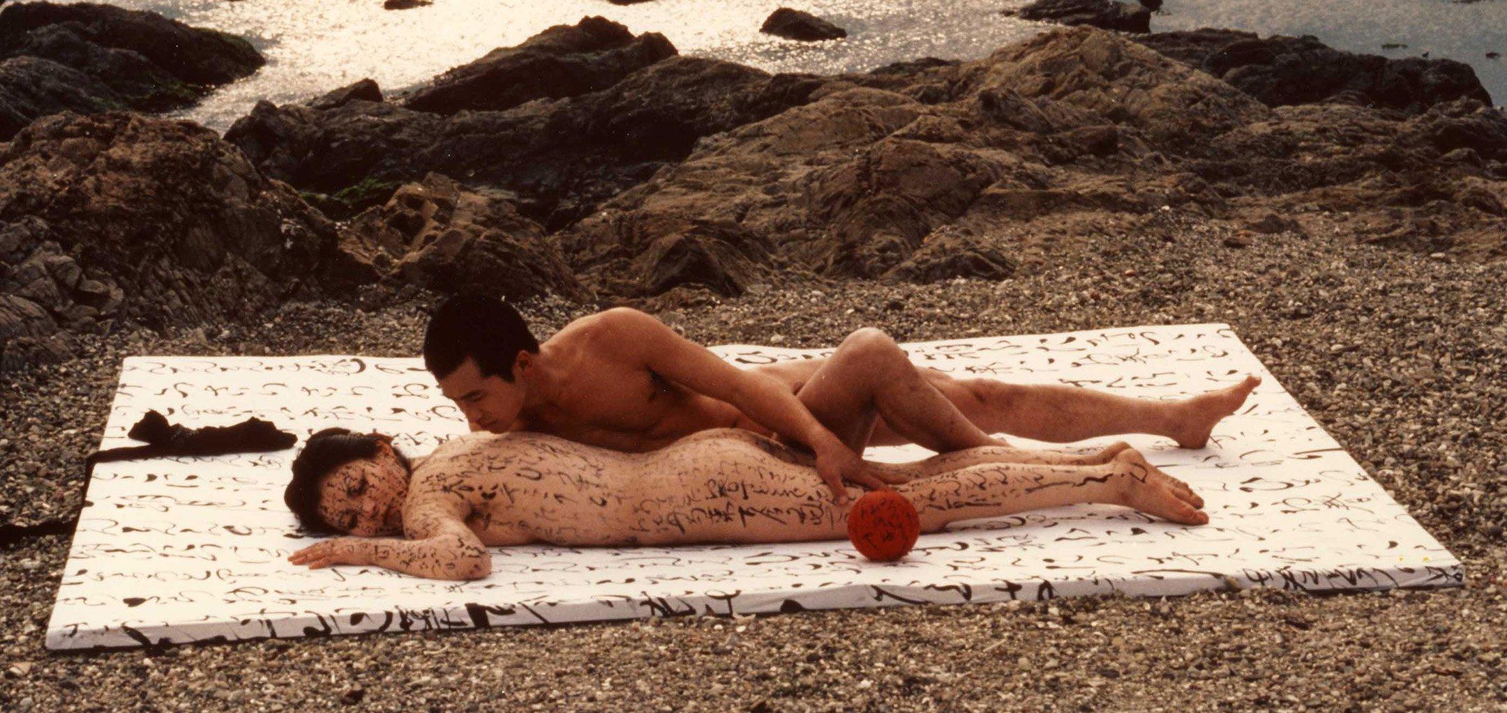 Still from 'Grass Labyrinth' (1979)
