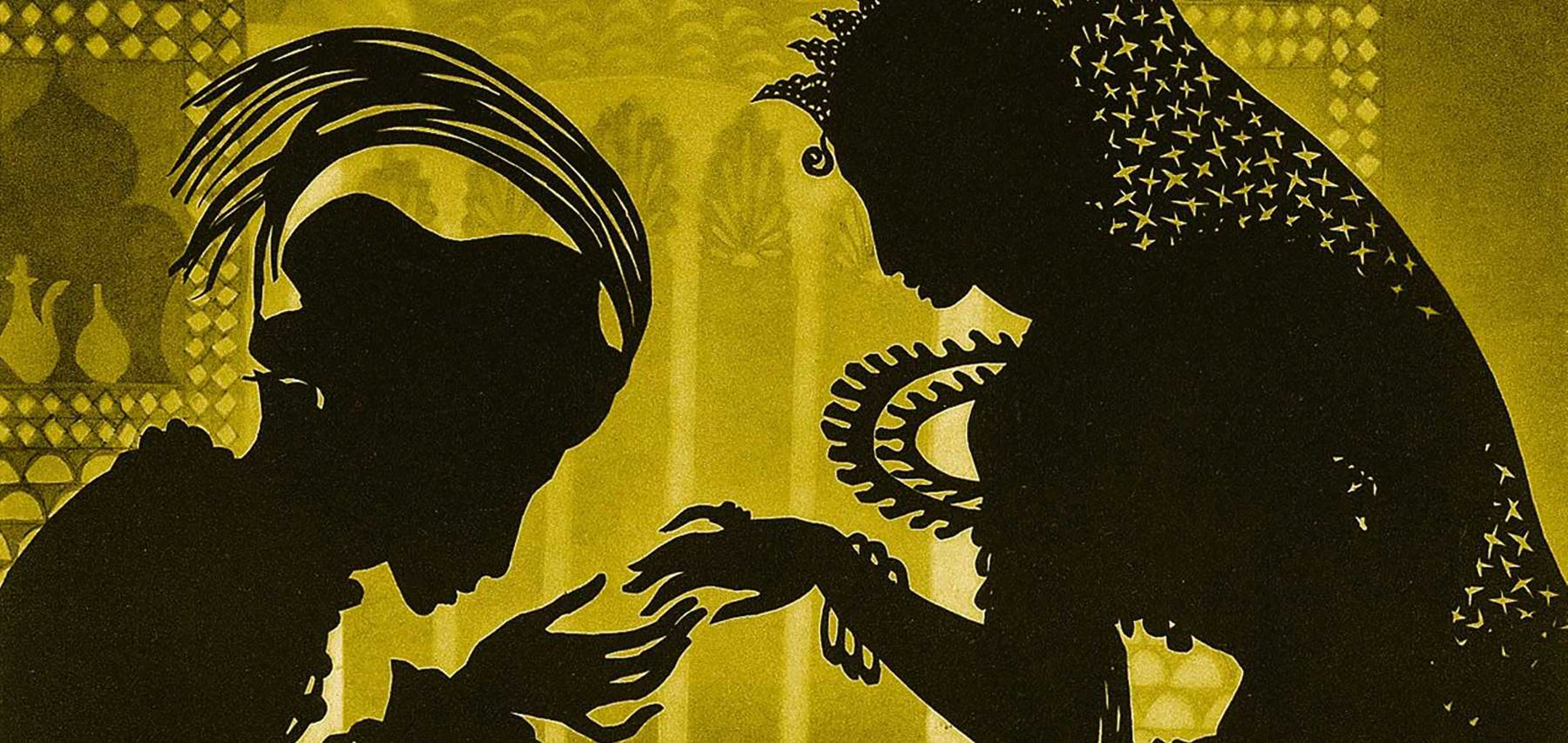 The Adventures of Prince Achmed (Hero 2).jpg