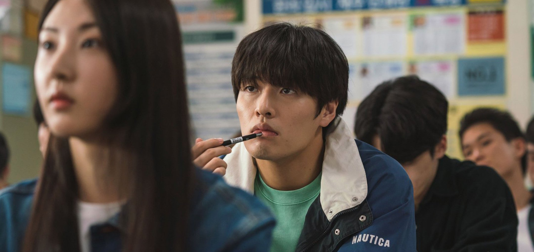 Young-ho (Kang Ha-neul) in a still from 'Waiting for Rain' (2020)